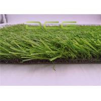 Quality Weather Resistance Artificial Grass Garden with PP + NET + SBR GLUE Backing for sale