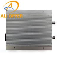 China 3W 3G 2100MHz Mobile Repeater,WCDMA 2100MHz Cellular Signal Booster Amplifier High Gain Power Provide Weak Signal Soluti for sale