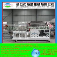 Quality Hot selling small floating fish feed extruder machine/floating fish feed pellet machine for sale
