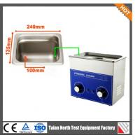 Buy cheap 3.2L Mini digital heated ultrasonic cleaner price from wholesalers