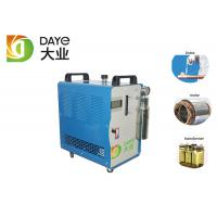 China Safety Oxygen And Hydrogen Generator / Hydrogen Welding Machine For Motor Enameled Wire Welding on sale
