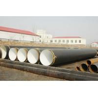 China 3PE Coated Spiral Pipe on sale