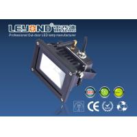 Buy cheap Decoration Led RGB Flood Lights Dia - Casting RGB Led Floodlight from wholesalers