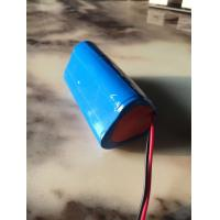 Quality High Power Type Li-ion 18650 3S1P 11.1V 2.5Ah Battery Pack with PCM and Leads for sale