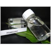 Quality formaldehyde-free fixing agent pdadmac for sale