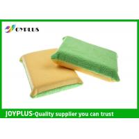 Quality Green Yellow Chamois Car Cleaning Mitt Portable OEM / ODM Acceptable AD0620 for sale