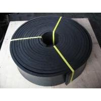 Quality Skirt Board / Skirtting Rubber (CSL-WY031) for sale