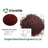 China Lovastatin Monacolin K Red Yeast Rice Extract Red Fine Powder Colorant Function on sale