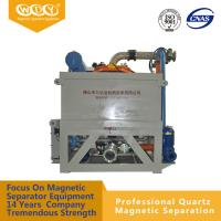 Quality Electromagnetic Automatic Iron Ore Magnetic Separator Equipment Water Cooling for sale