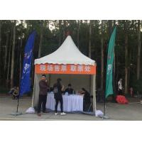 China 3 X 3m Outside Pagoda Party Tent Flame Retardant Sidewalls With White Window for sale