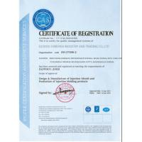 SUZHOU FOBERRIA INDUSTRY AND TRADING CO.,LTD Certifications
