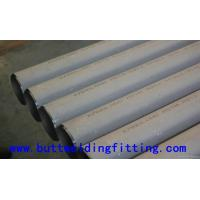 Quality Seamless Corrosion Resistance Hastelloy Tubing , Hastelloy B2 Pipe 0.1-50mm Thickness for sale