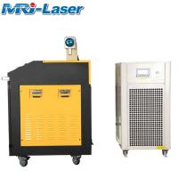 Quality Easy Assembling Fiber Laser Rust Removal , Auto Focus Laser Cleaner Machine for sale