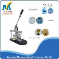 Buy Manual Metal Button Making Machine 44mm Mould For Keyring Mirror Badge at wholesale prices