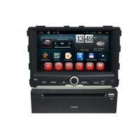 Quality Car GPS Ssangyong Rexton W Navigation System DVD Player Android OS Touch Screen for sale