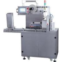 China Automatic Film Tape Strapping Machine on sale