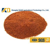 Quality Safe Cattle Feed Additives / Cow Feed Supplements Promote Animal Growth for sale