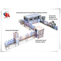 Quality Mineral Water Production Line Clamp Transferring Technology For 3 - 5 Gallon for sale