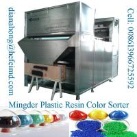 China Best Sale Plastic Optical Color Sorter CE ISO CERTIFICAT on sale