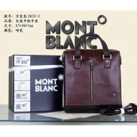 Buy cheap Wholesale AAA Replica Mont Blanc Designer bags,Business, Briefcase Bags for men from wholesalers