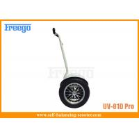 Quality Outdoor Self Balanced Folding Electric Scooter Personal Transporter 24V 28Ah for sale