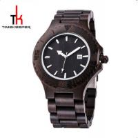 Buy cheap Black Mens Watch Wood Face All Made Out Of Wood Miyota Movement from wholesalers