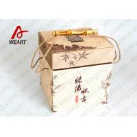 Quality Art Paper Jewellery Cardboard Boxes , Nice Looking Corrugated Cardboard Shipping Boxes for sale