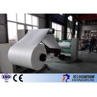 Quality High Precision PE Foam Sheet Extrusion Line , Ps Foam Sheet Extruder Machine for sale