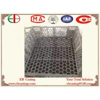 Combined Material Baskets for Continuous Gas Carburizing Furnaces EB22186 for sale