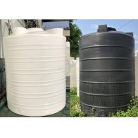 China Outdoor Vertical Water Tank Water Treatment Accessories / Large Bucket 20 Tons PE Storage Tank on sale