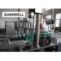 Buy cheap Aluminum foil sealing machine for PE bottled dairy beverage from wholesalers