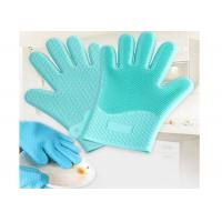 Buy cheap Food Safety , Heat Resistance , Non-Stick , Multi-functional , Magic Silicone from wholesalers