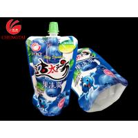 China Laminated Stand Up Pouch With Spout Packaging  / Juice Doypack Manufacter for sale