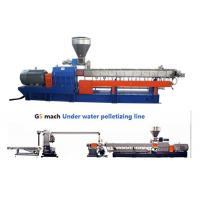 Quality Under Water Pelletizing System TPU Plastic Double Screw Extruder 110kw for sale