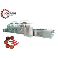 Buy cheap Low Temperture Equipment , Flavors / Sauce Microwave Drying Machine from wholesalers