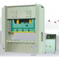 Quality H Type Two Point Straight Side Press Machine Hot Forging Products for sale