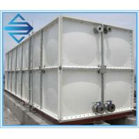 Quality frp water tank for sale