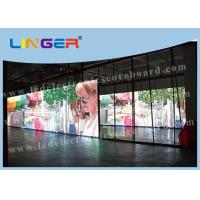 Quality 1R1G1B P8mm SMD LED Display For Street Advertising OEM / ODM Acceptable for sale