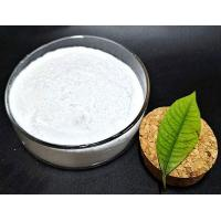 Quality White Kidney Bean Natural Weight Loss Powder 85085 22 9 C12H14 N2 O2 for sale