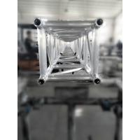 Buy Environmental Spliced Aluminum Square Portable Lighting Truss Corrosion Resistance at wholesale prices