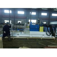 Durable Double Screw Extruder For LLDPE And Color Masterbatch 400kg/hr