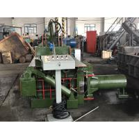 Buy Horizontal Hydraulic Scrap Baling Press Machine / Scrap Metal Baler For Aluminum at wholesale prices