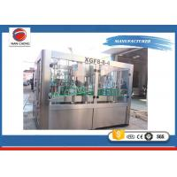 Quality 3 In 1 Purified Drinking / Mineral Water Auto Water Filling Machine Washing Filling Capping  Machine for sale