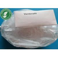 Quality 99% Purity Male Sex Steroid Hormone Vardenafil CAS 224785-91-5 For Male Erectile Dysfunction for sale