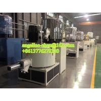 Quality SRL-Z series Plastic PVC PE PP vertical Mixing/Mixer Unit for sale