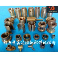 The weaving machine copper sleeve, copper tile, powder metallurgy, step division