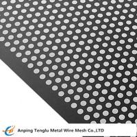Buy cheap Carbon Steel Perforated Metal  Hot or Cold Steel Punching Sheet from wholesalers