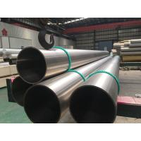 Quality Nickel alloy pipe Monel 400 (2.4360) Seamless Pipe , B163/ B730 , B165/B725 , Bright Annealing, 100% UT & ET & HT for sale
