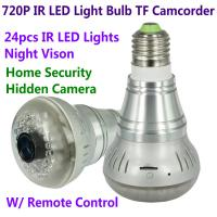 Quality HD 720P E27 24pcs LED Light IR Bulb Lamp Video Camcorder Hidden Spy CCTV Surveillance DVR for sale
