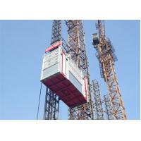 Quality High Speed MM Material Hoist Construction Long Lifespan With Direct Motor Driven for sale